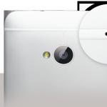 HTC One begeistert im Test - Video