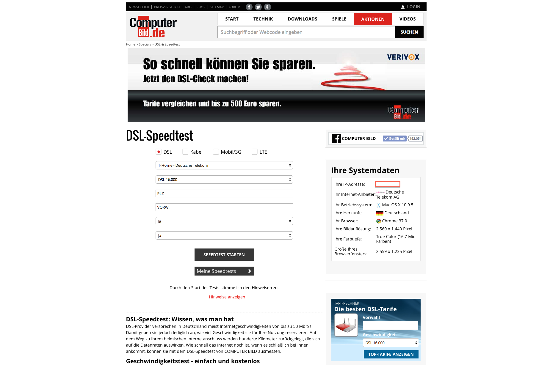dsl speedtest anleitung mit video. Black Bedroom Furniture Sets. Home Design Ideas
