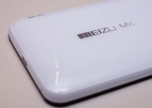 Meizu MX4 Pro Smartphone – High-End-Produkt aus China